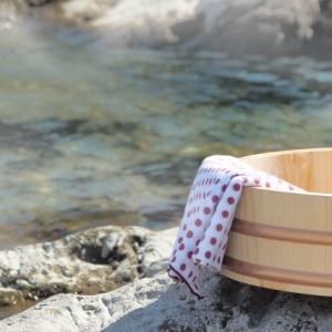 夏の疲れ&ストレスをすっきり解消する魔法の入浴法を試してみた!