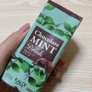 KALDIのチョコミントを冷凍したら絶品ジェラートに変身! 中毒性が高すぎて売り切れ続出