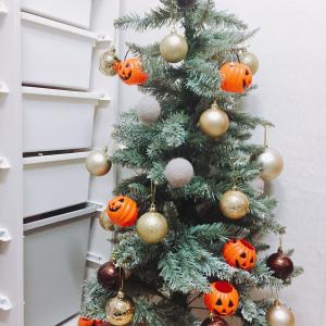 じつはハロウィンでも使える!?クリスマスツリーの意外なアレンジテク